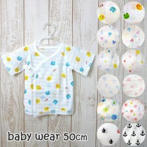 【2点までメール便OK!】  生地の生成から縫製糸まですべて日本国内生産。 赤ちゃんの肌にやさしい、...