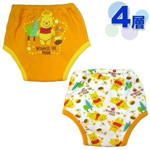 くまのプーさん 4層トレーニングパンツ 2枚組 80cm・90cm・95cm C3D01 (タキヒョー) ☆メール便対応☆ babytown