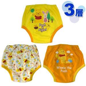 くまのプーさん 3層トレーニングパンツ 3枚組 90cm・95cm・100cm C3C01 (タキヒョー) ☆メール便対応☆ babytown