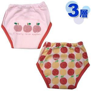 3層トレーニングパンツ 2枚組 80cm・90cm・95cm GX5066/りんご柄・ピンク (ナカタ) ☆メール便対応☆ babytown