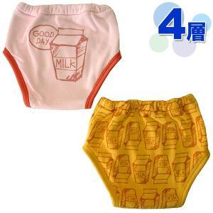 4層トレーニングパンツ 2枚組 80cm・90cm・95cm GX5754/ミルク柄・ピンク (ナカタ) ☆メール便対応☆ babytown