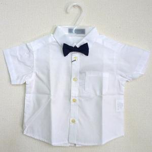 男児フォーマル 半袖白シャツ 紺蝶ネクタイ付き 80・90・95・100cm 6316-1|babytown