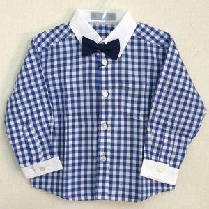 男児フォーマル 長袖シャツ 紺蝶ネクタイ付き 80・90・95cm ブルー×白ギンガムチェック柄(大) 2216|babytown