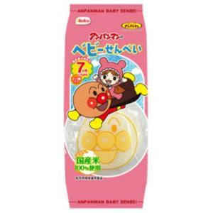 アンパンマンのベビーせんべい14枚 栗山米菓 4901336168487 babytown