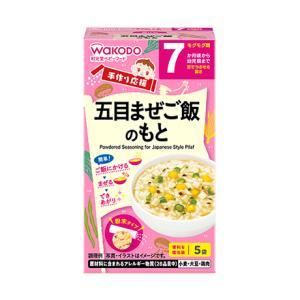 和光堂 手作り応援 五目まぜご飯のもと 7か月頃から幼児期まで FC38 (WAKODO離乳食・7ヶ月・粉末ベビーフード) 4987244170576
