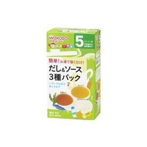 離乳食作りに便利なだしとソースの詰め合わせです。   簡単!お湯で溶くだけ!  【内容量】 和風だし...