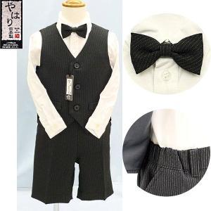男児フォーマル ベストスーツ 80・90・95cm シャツ・蝶ネクタイセット 黒ピンストライプ 2121|babytown