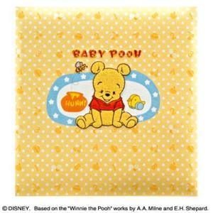 ナカバヤシ ディズニーベビーフエルアルバム ベビープー ア-LB-618 (名入れ対応)|babytown