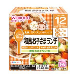 和光堂ベビーフード 栄養マルシェ 和風お子さまランチ(新) R71 12か月/1歳ごろからの離乳食 4987244179197