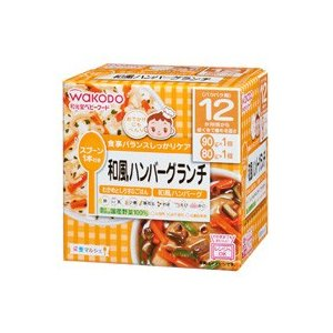 和光堂ベビーフード 栄養マルシェ 和風ハンバーグランチ(新) R73 12か月/1歳ごろからの離乳食 4987244179210