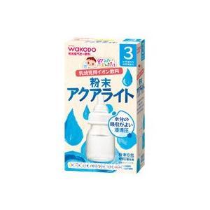 和光堂 飲みたいぶんだけ 粉末アクアライト 3か...の商品画像