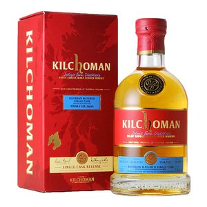 Kilchoman 2012 Bourbon Barrel 55.6%/ キルホーマン 2010 バーボンバレル|bacchus-barrel