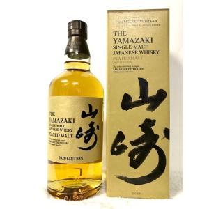 山崎パンチョン 48% 2020 / SUNTORY YAMAZAKI PANCHEON 48% 2020|bacchus-barrel