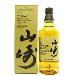 山崎ピーテッドモルト2020 48% 2020 / SUNTORY YAMAZAKI PEATED MALT 48% 2020|bacchus-barrel