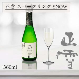 正雪 スパークリング 生酒 SNOW 360ml  数量限定 ギフト プレゼント 贈り物 贈答 母の...