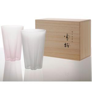 タンブラー サクラサクグラス 雪桜 紅白ペアセット SAKURASAKU glass タンブラー|back