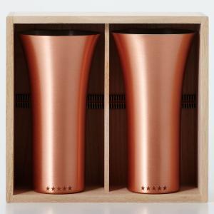 タンブラー WDH 純銅製タンブラー 380ml 2個セット 銅製品 ダブリューディーエイチ ビールグラス マット|back