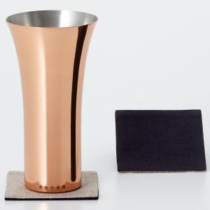 タンブラー WDH 純銅製タンブラー 380ml 銅製品 ダブリューディーエイチ ビールグラス ミラー|back