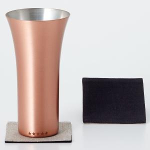 タンブラー WDH 純銅製タンブラー 380ml 銅製品 ダブリューディーエイチ ビールグラス マット|back