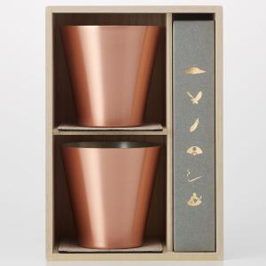 ロックグラス WDH 純銅製オールド 460ml&スプーン 2セット 銅製品 ダブリューディーエイチ マット|back
