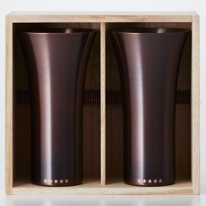 タンブラー WDH 純銅製タンブラー 380ml 2個セット 銅製品 ダブリューディーエイチ ビールグラス ブラウン|back