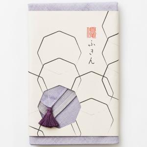 【2500円以上で送料無料】布巾 蚊帳(かや)生地ふきん 優ふきん 紫|back