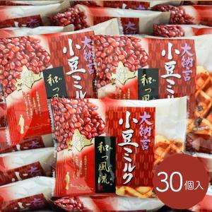 メモルス・ベルギーワッフル【大納言小豆ミルクわっふる30個入】|backen-delice