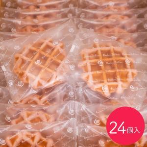 ファミリーセット・ベルギーワッフル いちご24個入 /メモルス・バッケンデリス|backen-delice