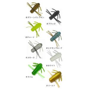 バークレイ アオキムシ 青木虫 1.5inch Feco対応 Berkley AOKIMUSHI backlash 03