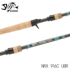 Gルーミス NRX 916C UBR G-Loomis [アンブレラリグ用]|backlash