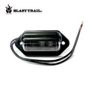 ブラストトレイル LEDライセンスランプ ナンバー灯 品番19175