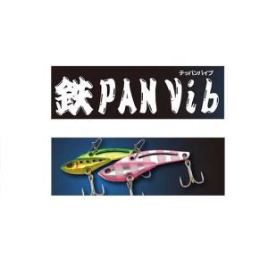 ジャクソン テッパンバイブ  3g Jackson 鉄PAN Vib