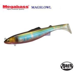 Megabass/メガバス MAGSLOWL/マグスロウル ◆サイズ:5インチ ◆ウェイト:約24g...