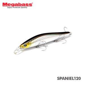 メガバス ナダ スパニエル フローティング Megabass nadar SPANIEL 120F