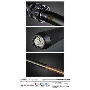 From Japan spinning 1 piece Megabass VALKYRIE VKS-611M