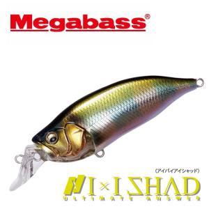 Megabass/メガバス IXI SHAD/アイバイアイシャッド TYPE-R ■サイズ:57mm...