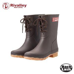 リバレイ RLショートブーツLF No,6367 Rivalley Short Boots