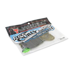 JACKALL/ジャッカル FLICK CURLY/フリックカーリー ◆サイズ:4.8インチ ◆入り...