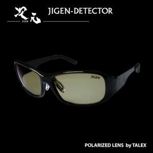 デプス 次元 ディテクター ブラックフレーム ミラーコートVer. JIGEN DETECTOR|backlash
