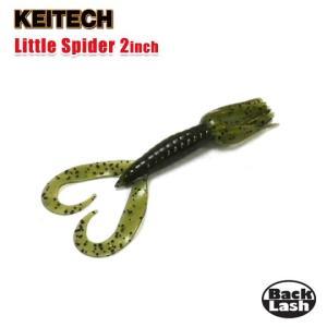 ケイテック リトルスパイダー 2inch KEITECH LittleSpider 【1】