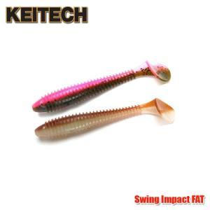 ケイテック スイングインパクトファット 4.8inch CGカラー KEITECH Swing Im...