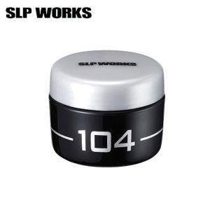 ダイワ SLPワークス メンテナンスグリス104 SLP WORKS MAINTENANCE GREASE 104 [ リール メンテナンス 用品 ] |backlash|02