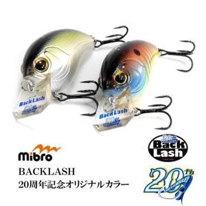 ミブロ バレットヘッド [バックラッシュ20周年記念 オリジナルカラー]  mibro BULLET HEAD|backlash