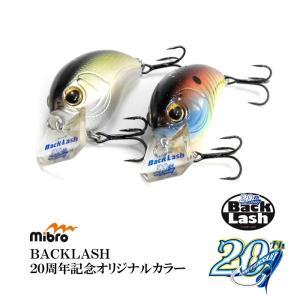 ミブロ バレットヘッド [バックラッシュ20周年記念 オリジナルカラー]  mibro BULLET HEAD|backlash|02