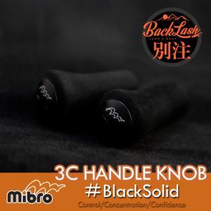 ミブロ 3C ハンドルノブ バックラッシュ別注 #ブラックソリッド mibro|backlash