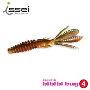 issei/一誠 bibibi bug/ビビビバグ 4inch ◆サイズ:4インチ ◆入り数:5本 ...