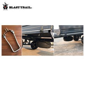ブラストトレイル T-33 スペアタイヤホルダー 品番48258 BLASTTRAIL  backlash