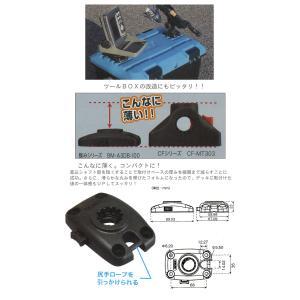 BMO JAPAN BMベース BM-A3DB...の詳細画像2