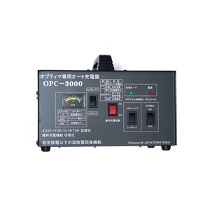 オプティマ オプティマ専用フルオート充電器  【OPC-3000Ver.3】 OPTIMA |backlash