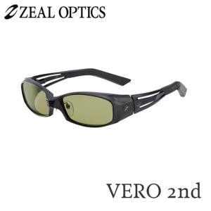 zeal optics(ジールオプティクス) 偏光グラス ヴェロセカンド F-1307 #イーズグリーン ZEAL VERO 2nd  backlash